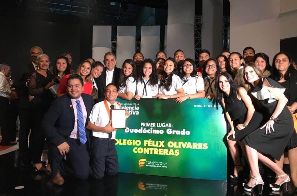 Banco General y FSBV apoyan el Concurso Nacional por la Excelencia Educativa